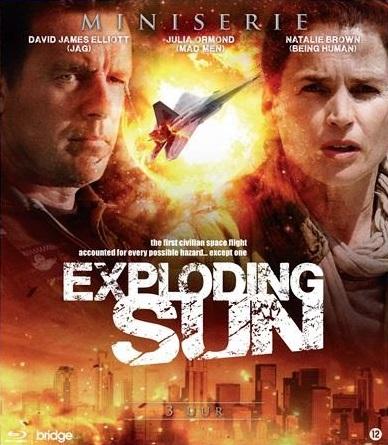 Взрыв Солнца - Exploding Sun