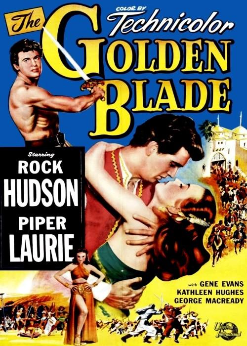Золотой клинок - Golden Blade