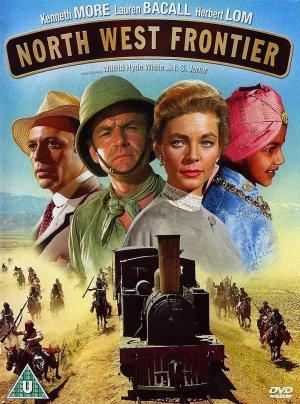 ������-�������� ������� - North West Frontier