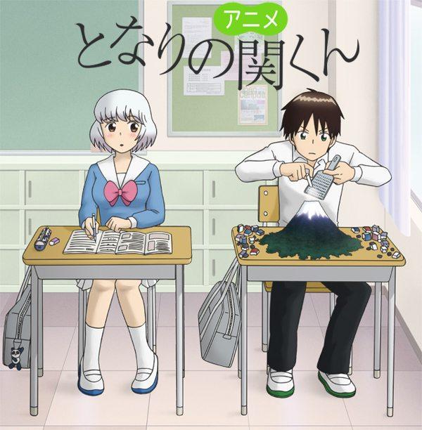 Мастак времяпрепровождения Сэки - Tonari no Seki-kun