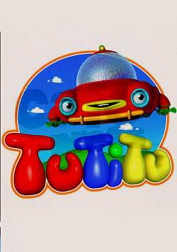 ТуТиТу - TuTiTu