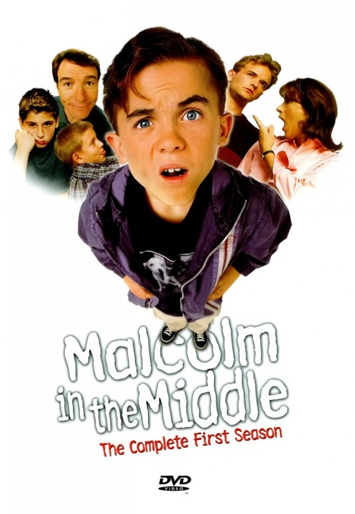 �������� � ������ �������� - Malcolm in the Middle