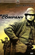 Плохая компания - Bad Company