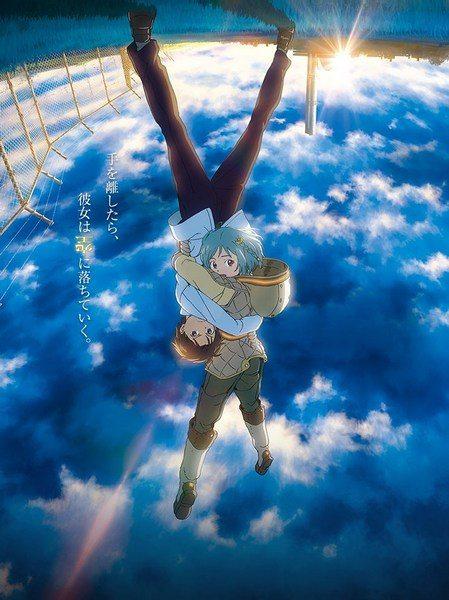 Перевёрнутая Патэма: Начало дня - Sakasama no Patema- Beginning of the Day