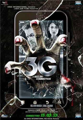 3G - Смертельная связь - 3G - A Killer Connection