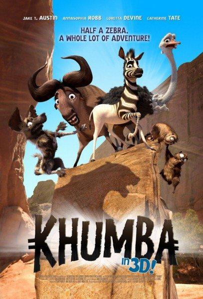 Кумба - Khumba