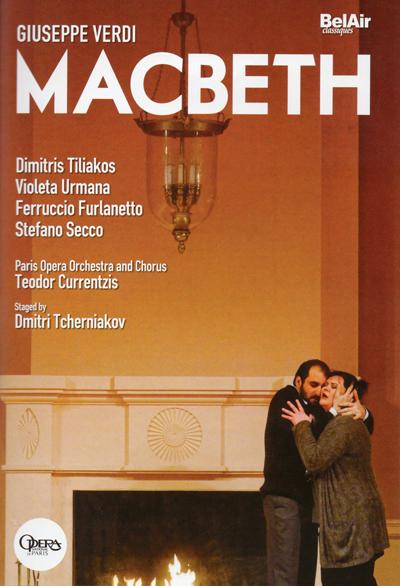 Джузеппе Верди - Макбет - Giuseppe Verdi - Macbeth
