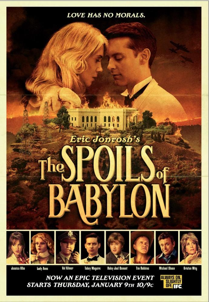 Трофеи Вавилона - The Spoils of Babylon