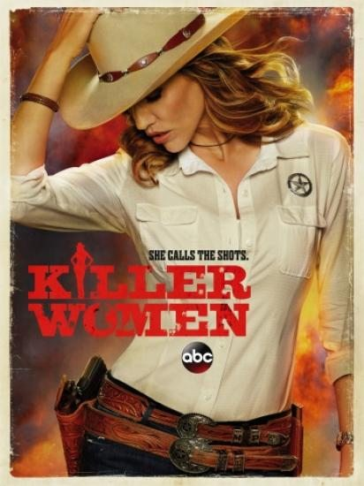 Женщины-убийцы - Killer Women
