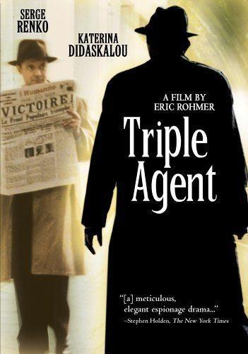 Тройной агент - Triple agent