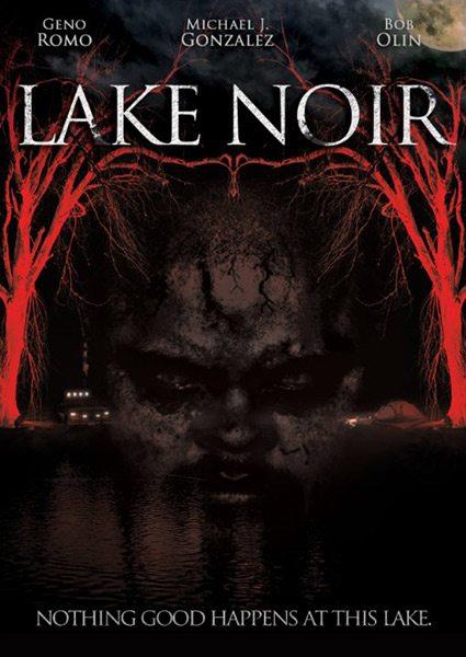 Черное озеро - Lake noir