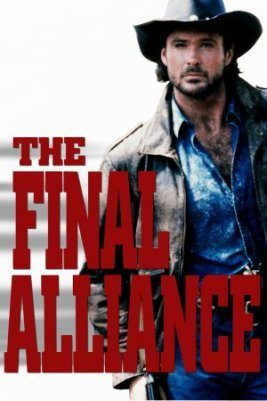 ��������� ������ - The Final Alliance