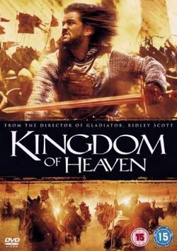 Царство небесное - Kingdom of Heaven