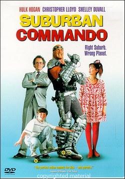 Коммандо из пригорода - Suburban Commando