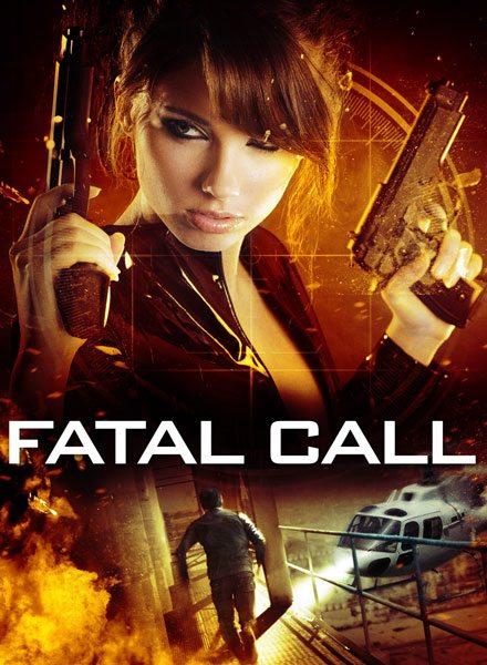 Фатальный звонок - Fatal Call