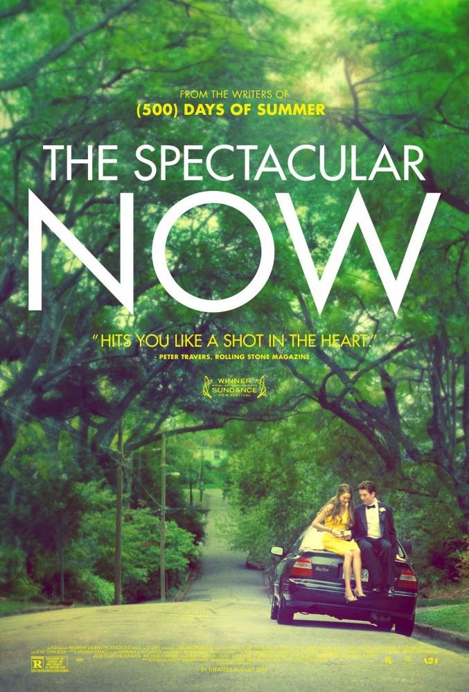 Захватывающее время - The Spectacular Now