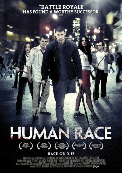 Человеческий род - The Human Race