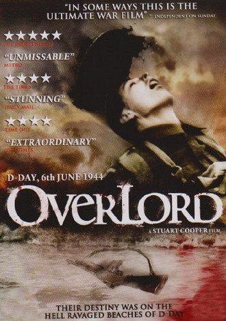 Повелитель - Overlord