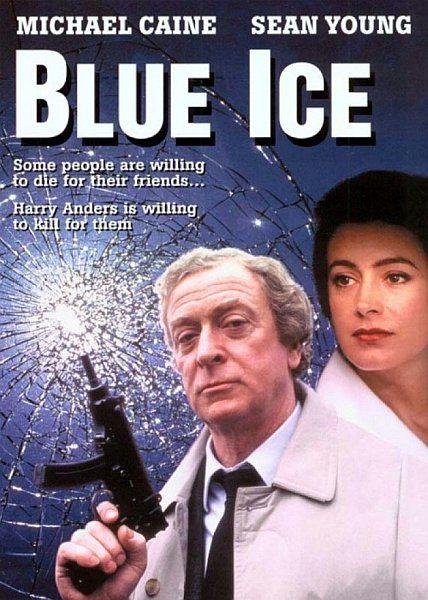������� ��� - Blue Ice