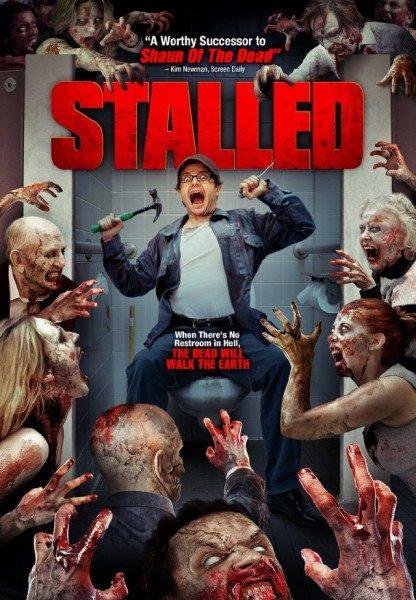 Кабинка - Stalled