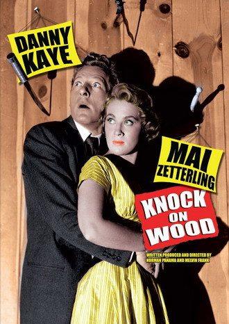 Стучи по дереву - Knock on Wood