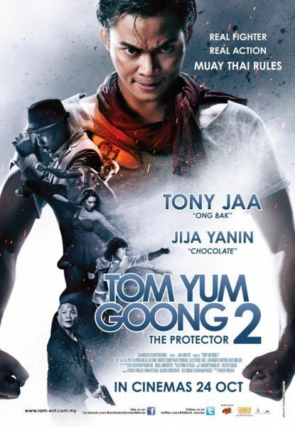 Честь дракона 2 - Tom yum goong 2