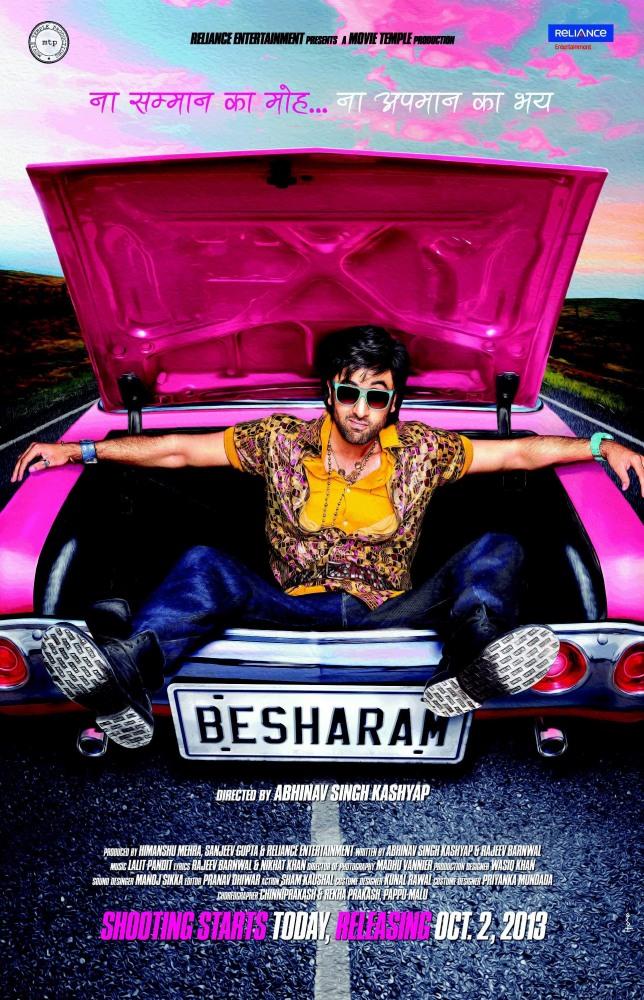 Бесстыжий - Besharam