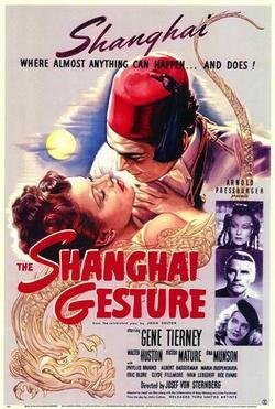 Жестокий Шанхай - The Shanghai Gesture