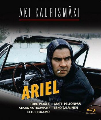 Ариэль - Ariel
