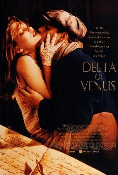 Дельта Венеры - Delta of Venus