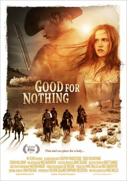 Никуда не годится - Good for Nothing