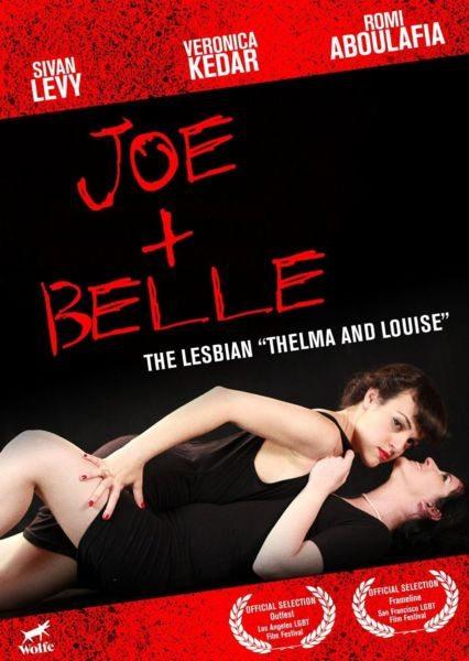Джо + Белль - Joe + Belle