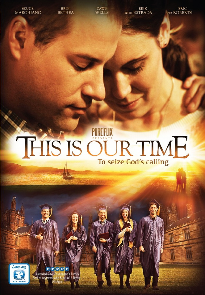 ��� ���� ����� - This Is Our Time