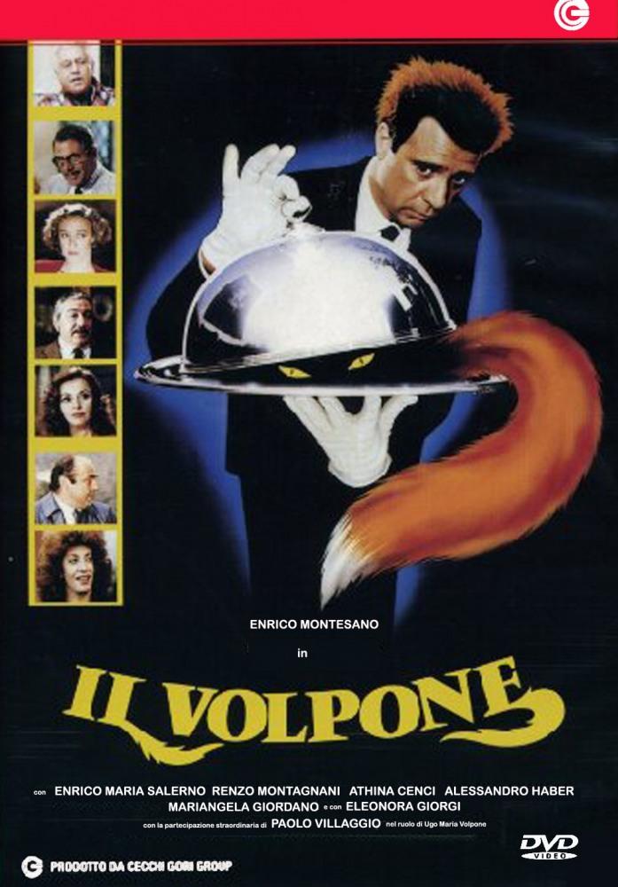 Вольпоне - Il Volpone