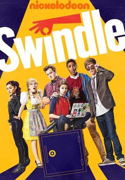 Мошенничество - Swindle