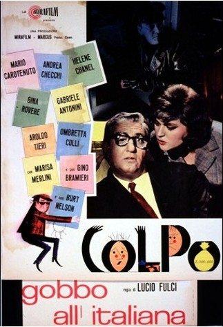 Ограбление по-итальянски - Colpo Gobbo All'Italiana