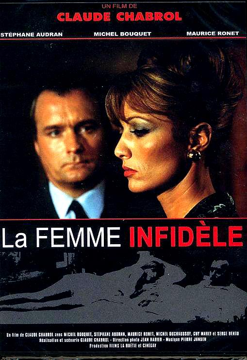 Неверная жена - La femme infidГЁle