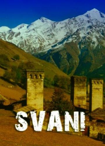 Сван - Svani
