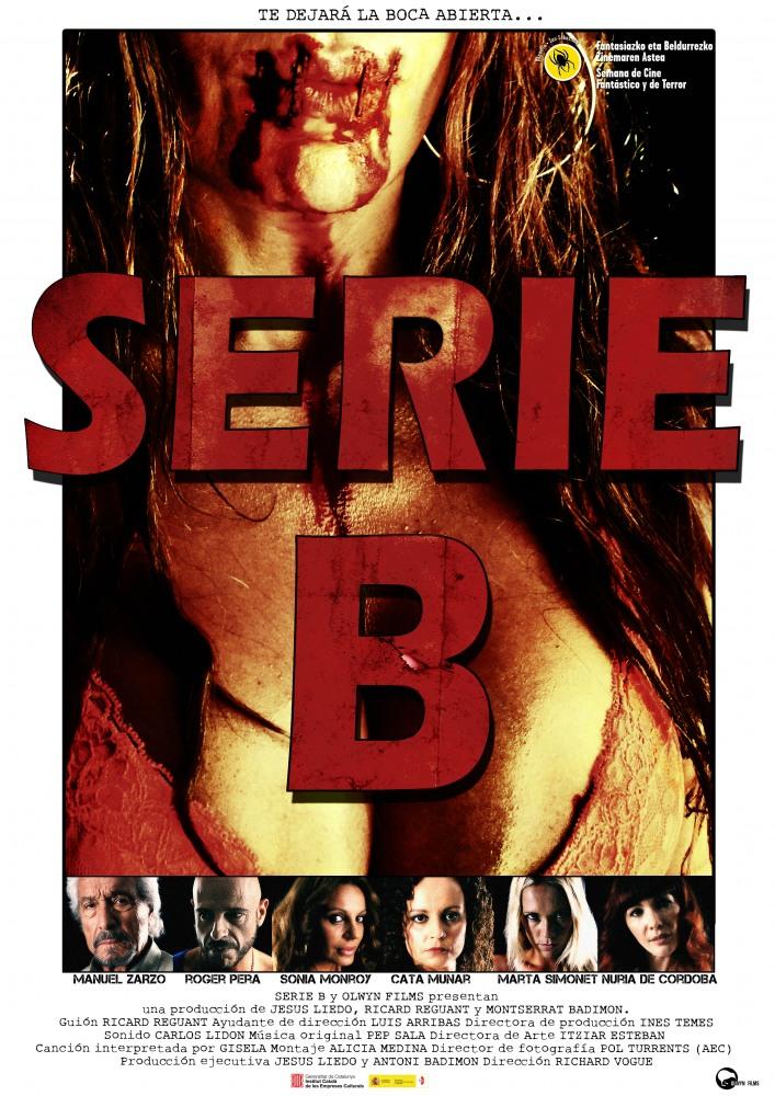 """Фильм категории """"Б"""" - Serie B"""