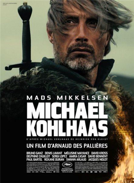 Михаэль Кольхаас - Michael Kohlhaas