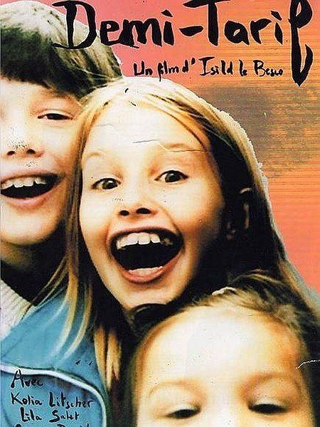 Детский тариф - Demi-Tarif