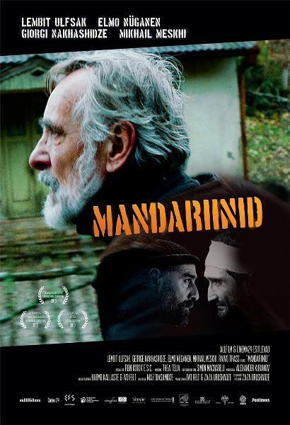 Мандарины - Mandariinid