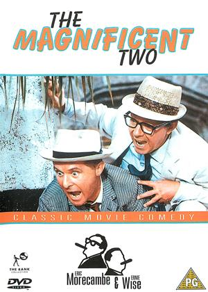 ������������ ���� - The Magnificent Two