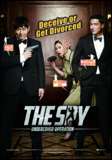 �����: �������� ��� ���������� - The Spy- Undercover Operation