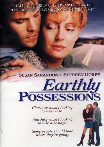 Земные желания - Earthly Possessions