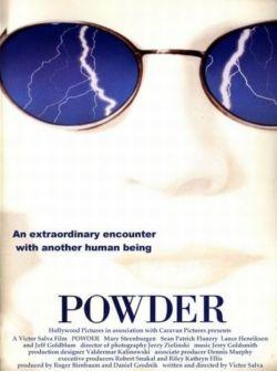 Пудра - Powder