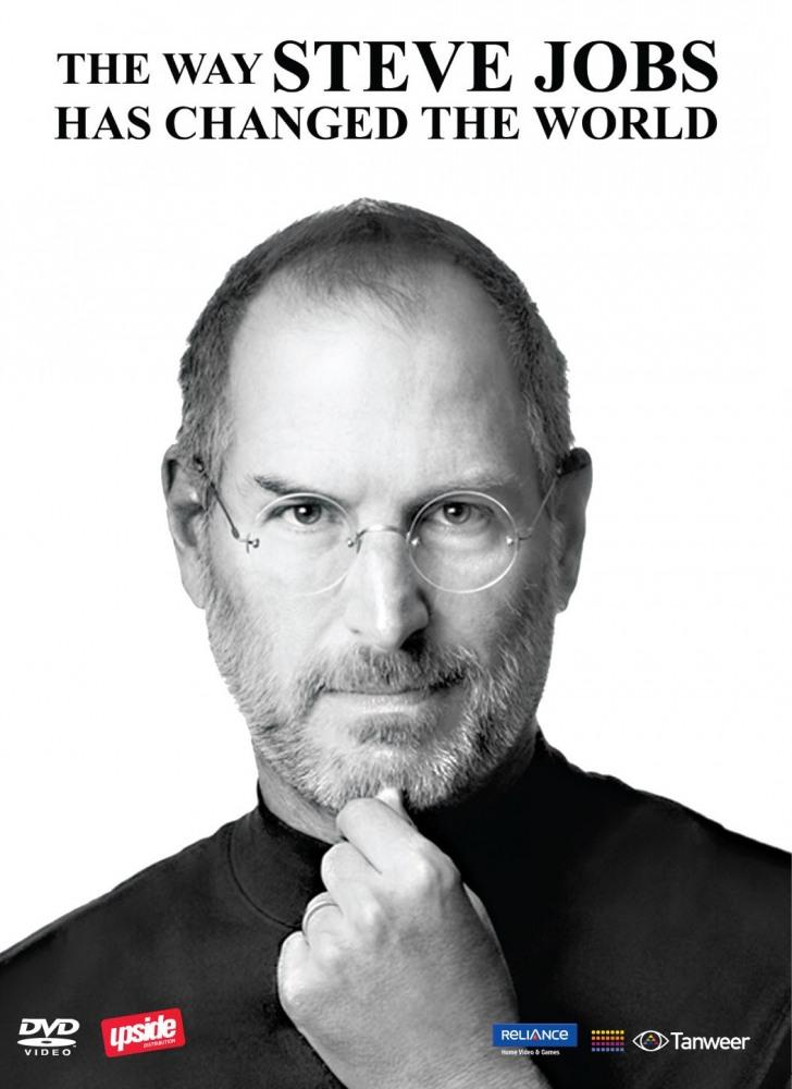 Как Стив Джобс изменил мир - The Way Steve Jobs Changed the World