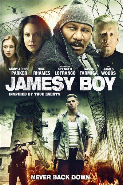 Джеймси - Jamesy Boy