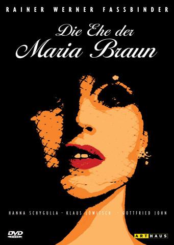 Замужество Марии Браун - Die Ehe der Maria Braun