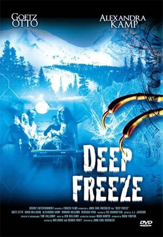 ������������ ���� - Deep Freeze